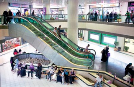 Nablus Mall
