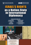 Israel's Rights as a Nation-State in International Diplomacy