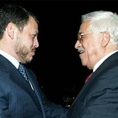 Jordan's King Abdullah and the Palestinian Authority's Abu Mazen in 2005.