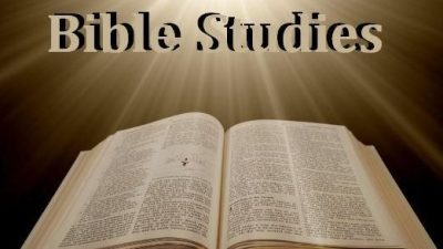 Lesson #226 Seeing the Kingdom