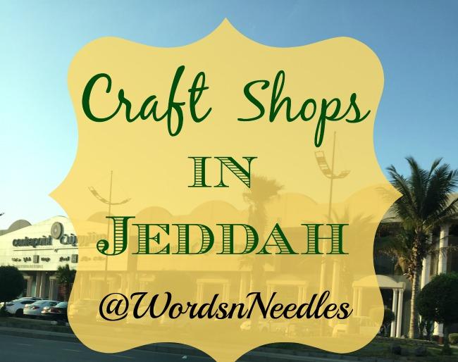 Crafts Shops in Jeddah
