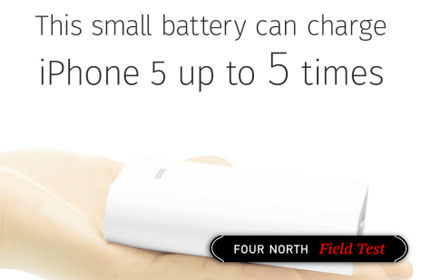 Cheero-Battery-Field-Test-Banner