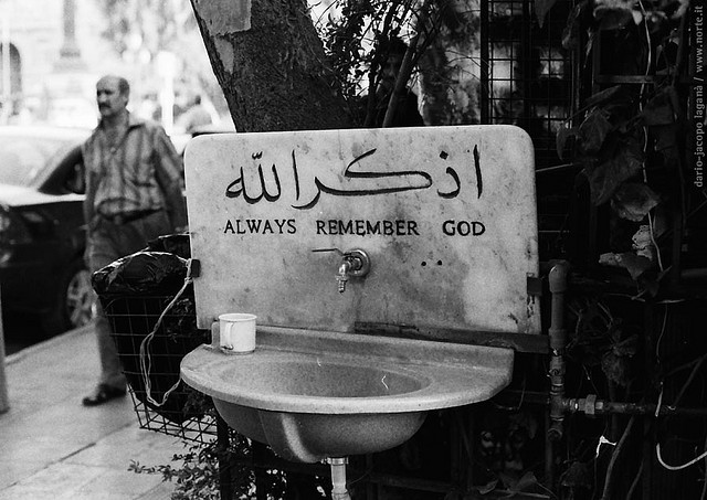 remember-God