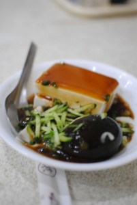 Tofu with thousand-year-old-egg (lower right of bowl).
