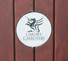 Cardiff-Welsh dragon.JPG