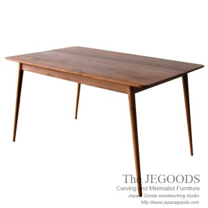 Skandina Lurus Dining Table