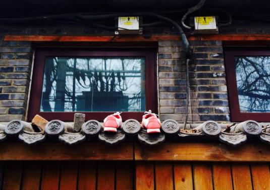 Beijing Hutong shoes
