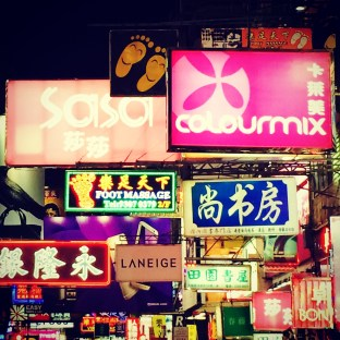 Kowloon neon signs 2