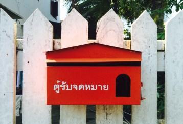 Luang Prabang mailbox