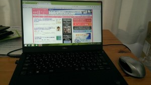 DELL XPS 13 Graphic Pro