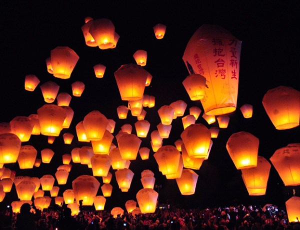 featured Taiwan lantern festival