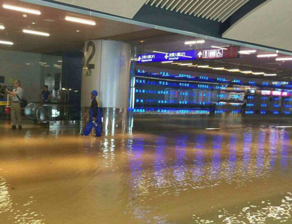 Taoyuan Airport Taiwan flood 2
