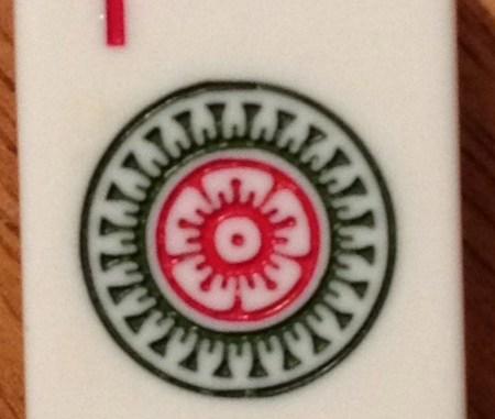 Mahjong piece