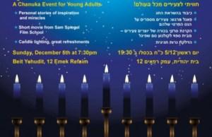 hanukkah_young_adults