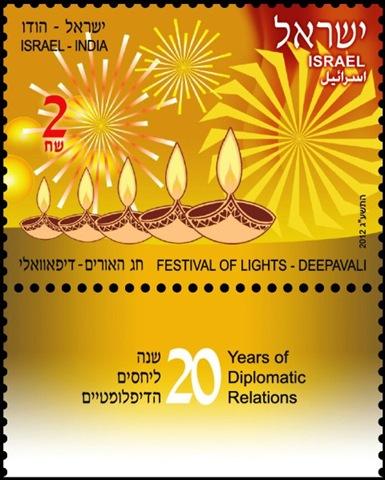 Hin-Jews celebrate Diwali or at least a stamp