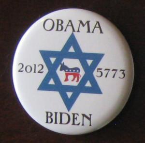 obamaastar2012