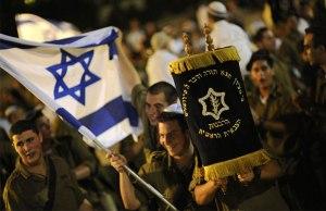 Israel and Torah