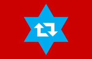 Retweet for Israel