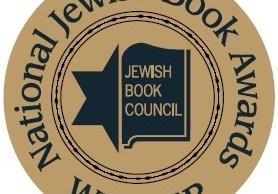 NJBA Logo