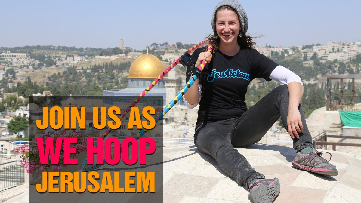 You've never seen Jerusalem like this