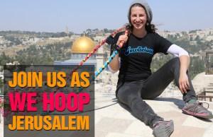 You've never seen Jerusalem like this