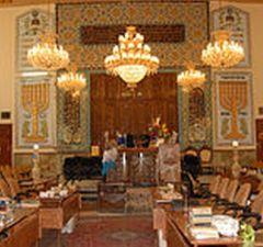 The YusefAbed Synagogue in Tehran.
