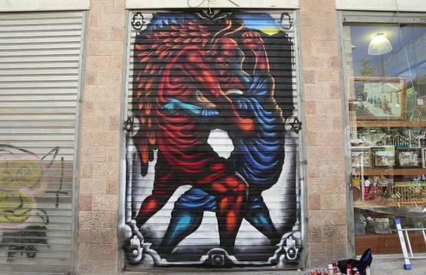 Solomon's latest: Jacob Wrestling Angel – Downtown Jerusalem