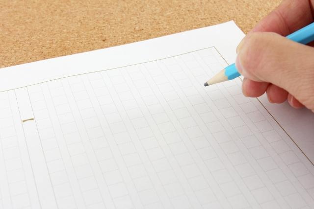 中学校でのわかりやすい意見文のテーマの選び方と書き方例文