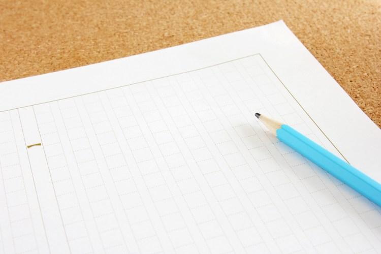 小学校の卒業文集に使えるテーマと書き方例文