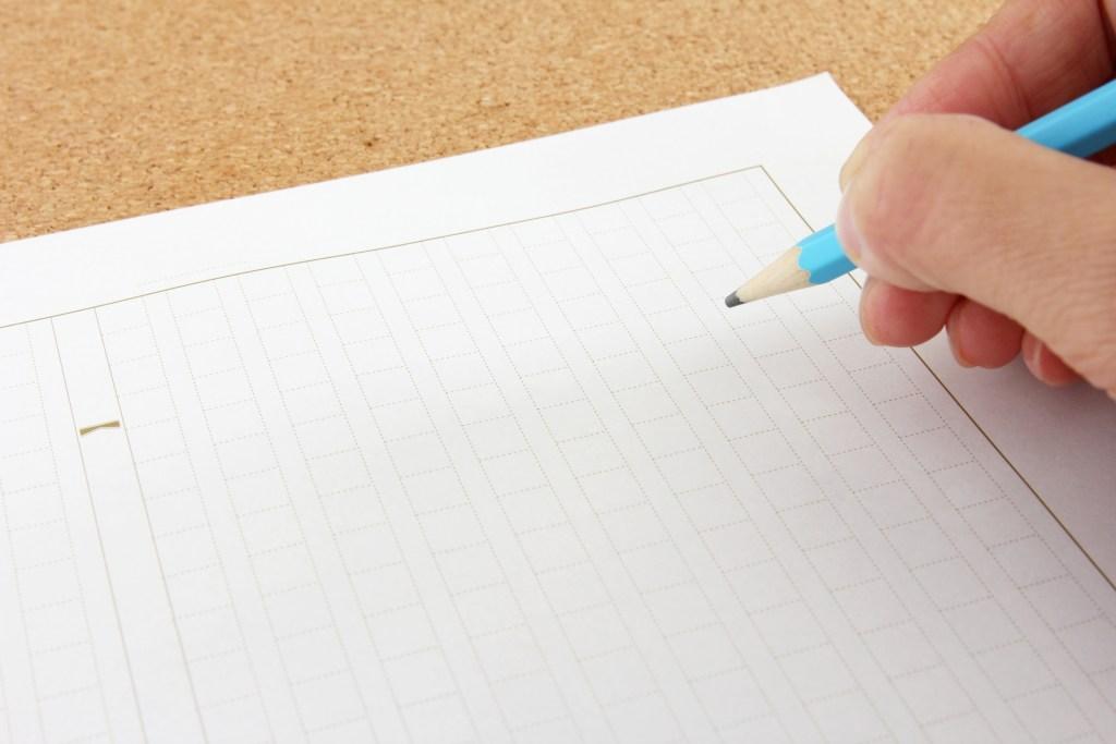 作文書く時例文をパクるのNG!?パクり作文の何がダメなのかをお伝えします