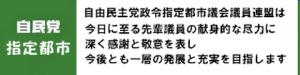 shishin-w