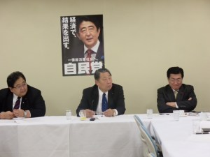 20160120幹部会