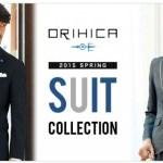 ORIHICA(オリヒカ)スーツの評判は?セールでリミテッドスリムを購入