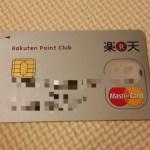 クレジットカードは使い方次第で家計にプラス!どんなカードを選べばいいんだろう?