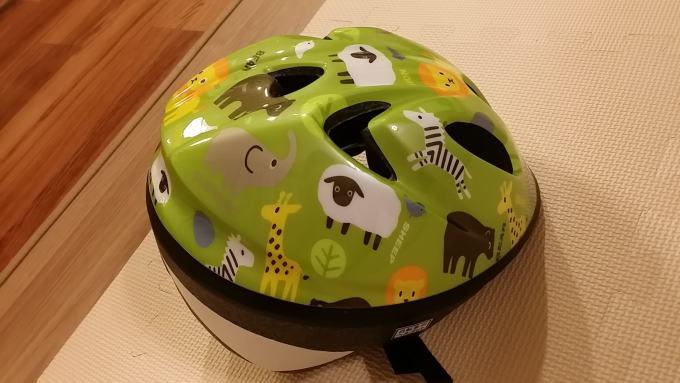 ヘルメット2-min