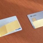 常に3%OFF!「dカード」利用でローソンの買い物が割引で買える!