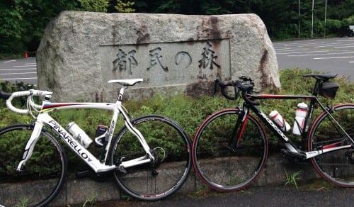 ロードバイクで奥多摩ヒルクライム!(前編)