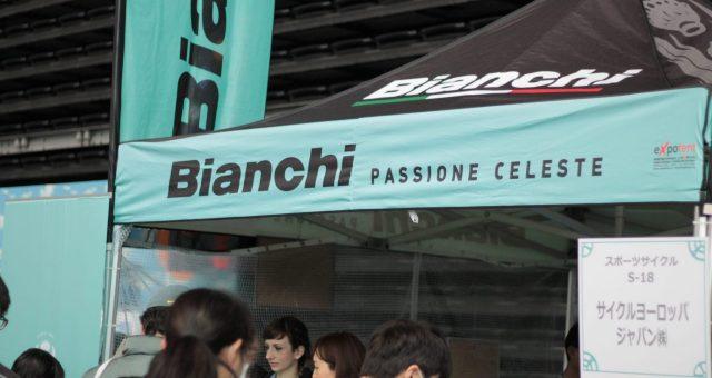 ロードバイクだけでなくカフェも人気なBianchi(ビアンキ)-埼玉サイクルエキスポレポート