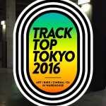 木製バンクが登場するバイクイベントTRACK TOP TOKYOが8月27-28日に開催!