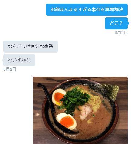 syoko3