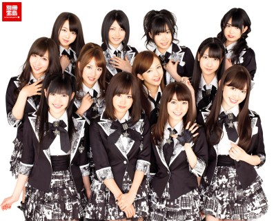 AKB484ever: AKB48 ALL SINGLES COLLECTION (DOWNLOAD)
