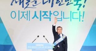 共同民主黨文在寅當選韓國總統,揚言會建立一個新南韓,令國家強大,國民自豪。(文在寅Facebook專頁圖片)