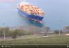 container ship beaches itself