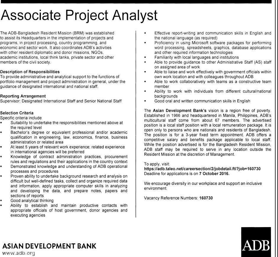 ADB Bank Job Circular September 2016