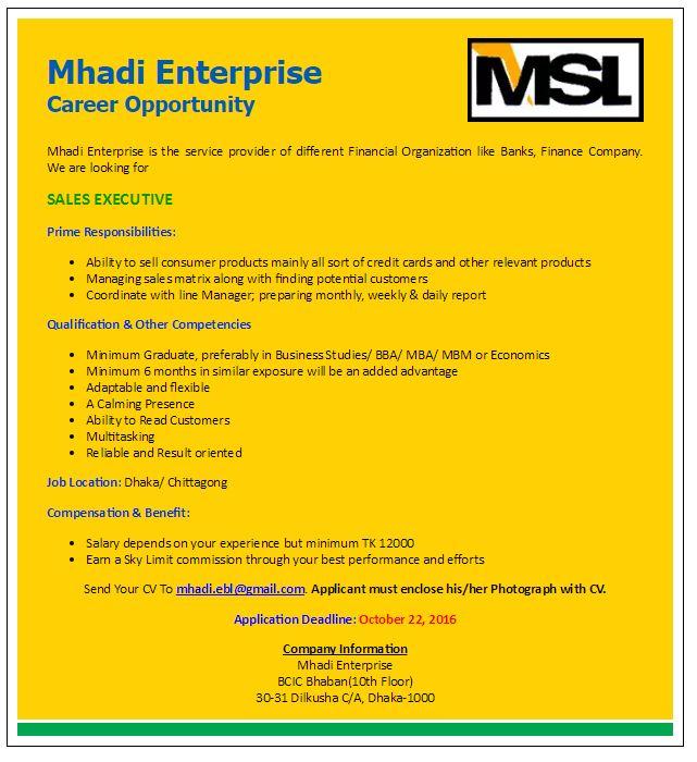 Mhadi Enterprise job circular 2016