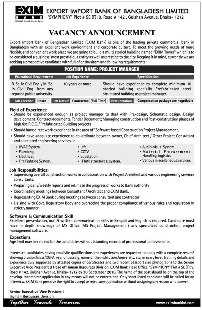 EXIM Bank Job Circular September
