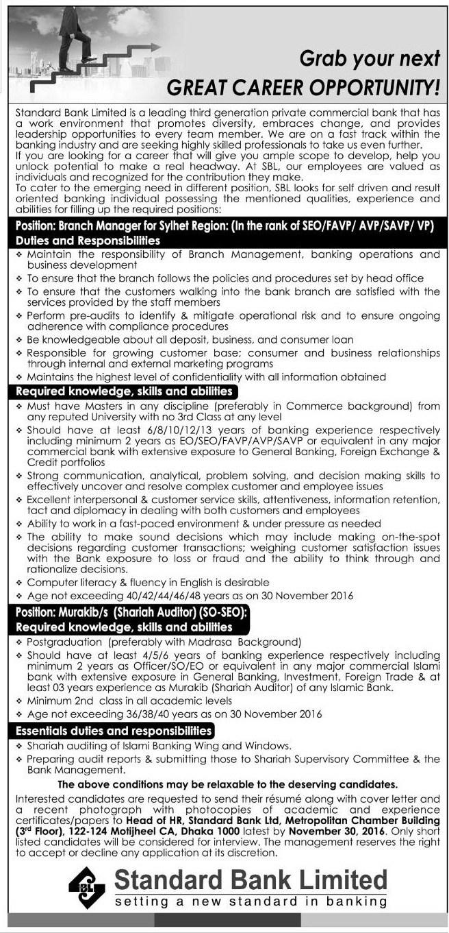 Standard Bank Ltd Job Circular November 2016