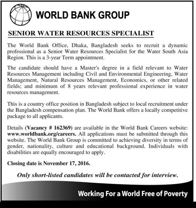 World Bank Job Circular November 2016