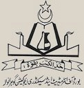 1st Year Inter Part 1 Result 2013 BISE Gujranwala Board