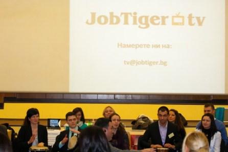 На HR Industry беше представен и най-новият медиен проект JobTiger.tv